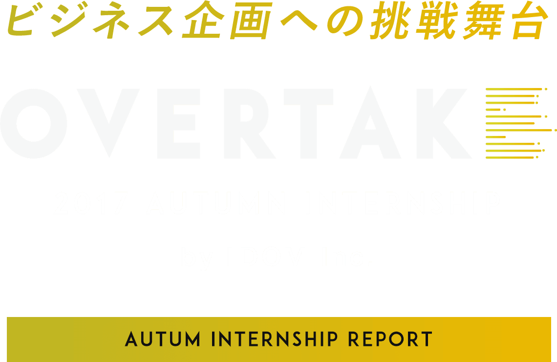 OVERTAKE 2017 AUTUMN INTERNSHIP by IDOM Inc. AUTUM INTERNSHIP REPORT